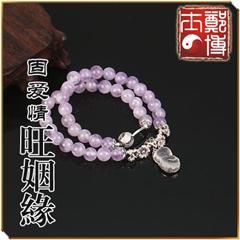 增人缘旺情缘狐狸紫玉两圈手链