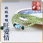 橄榄石甜蜜爱情幸福平安三圈手链