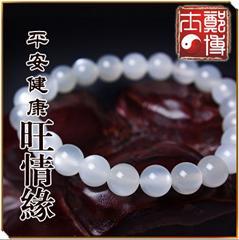 天然水晶月光石手链(益健康助睡眠、旺爱情促姻缘)
