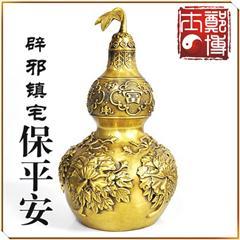 辟邪纳福保平安花开富贵铜葫芦摆件