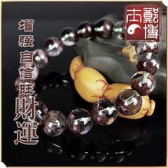 天然聚宝盆红幽灵招财旺运水晶手链
