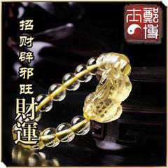 财运旺盛左右逢源黄水晶貔貅手链