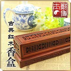 红酸枝传统古典驱邪香品盒