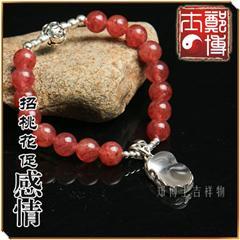 草莓晶招桃花旺姻缘白水晶狐狸手链