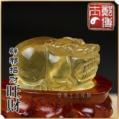 辟邪招财旺财黄水晶貔貅摆件,新年特惠,赠黑曜石葫芦七星阵摆件