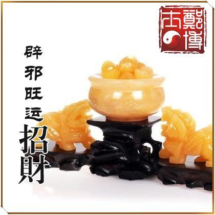 黄玉貔貅招财阵摆件 招财聚财 辟邪镇宅 高清图片